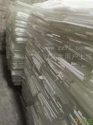 PMMA/372板材,云石板材,浇筑板材