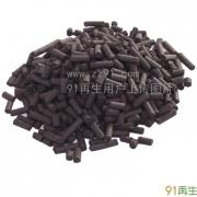 求购废椰壳活性炭废果壳活性炭废柱状活性炭