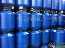 供应废塑料再生处理全套生产线,废旧瓶罐塑料粉碎处理