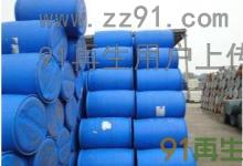 供应化工蓝桶破碎造粒全套处理设备,PP大桶破碎机