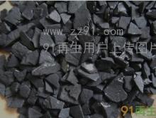 求购废气处理活性炭