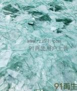 供应平板玻璃