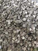 求购钨钢,镍钛