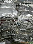求购废铝塑膜