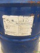 回收山东化工原料-乙二胺(回收库存处理的  电话:18858352885)