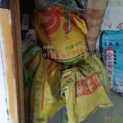 供应80目竹纤维粉