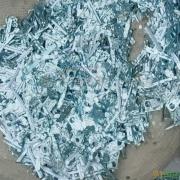 求购空调废铝箔