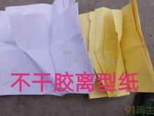 淋膜纸,不干胶离型纸