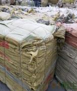 废编织袋,废旧吨袋