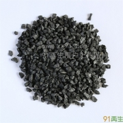 求购废旧果壳活性炭