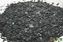 求购椰壳果壳柱状废活性炭
