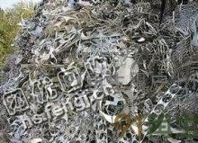 求购废不锈钢