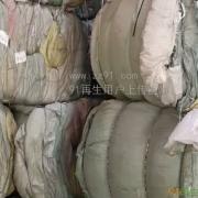 PP废旧编织袋(造粒用)