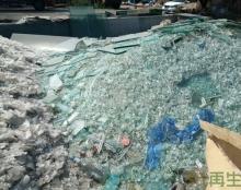 求購碎玻璃