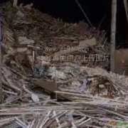 供应废料木材,木灰