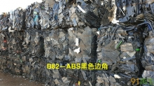 2019-12-11最新:PP吨袋C级,ABS机壳打包,EPS冷压块,EPS热熔块,进口欧美期货供应
