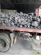 硅泥炼的硅渣