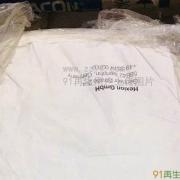 供应电木粉