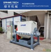 供应广东东莞塑料编织袋挤干脱水机