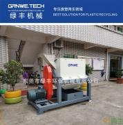 供应HDPE塑料脱水甩干机