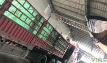 供应木炭渣粉