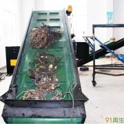 供应废旧电线电缆回收破碎机
