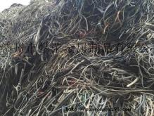 PVC电线皮