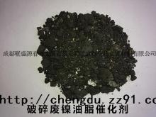 供应磷化级硝.酸.镍