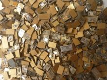 含贵金属各废料