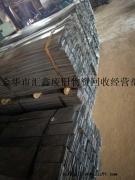 平整,光洁,厚度均匀的油桶板材