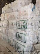 废PP编织袋(可水洗造粒)
