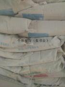 PVC聚氯乙烯稳定剂