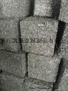 废铝(铝屑,铝销,铝渣,铝灰,铝板,铝边角料)