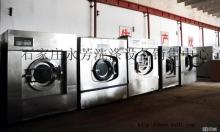 海狮水洗机两台