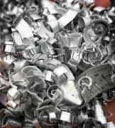 求购1系至6系工厂机械加工产生的铝材边角料