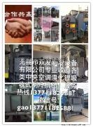 回收溴化锂制冷机、溴化锂制冷机组、中央空调机组