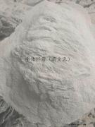供应各种硬质PVC磨粉料