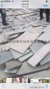PVC建筑模板粉料
