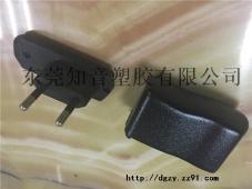 pc/abs合金充电器料知音塑胶供应黑色再生颗粒7500元/吨
