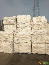 白色吨包袋
