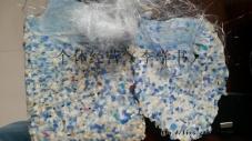 PET进口蓝白热洗瓶片