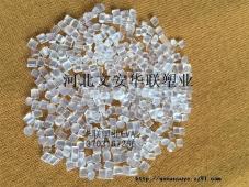 高透明EVA再生颗粒