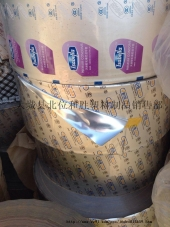 pvc热收缩袋包装