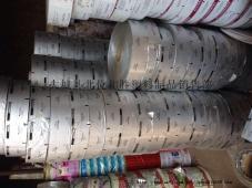 铝型材pvc热收缩膜包装