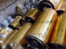 铝型材PVC收缩膜包装