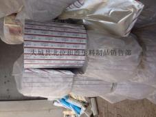 断桥铝型材PVC收缩膜包装