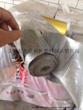 铝材pvc膜包装纸