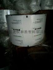 型材 复合包装纸
