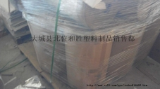型材pvc热收缩膜包装纸
