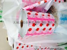 pet再生料包装纸